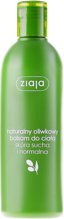 "Lăptișor de corp ""Olive naturale"" - Ziaja Natural Olive Body Lotion — Imagine N1"