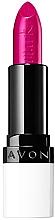 """Parfumuri și produse cosmetice Ruj rezistent """"Puterea culorii"""" - Avon Mark Lipstick"""