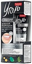 """Parfumuri și produse cosmetice Praf de dinți pe bază de cărbune """"Alb imaculat"""" - Fito Cosmetică Gene false"""