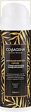 Parfumuri și produse cosmetice Ser anticelulitic pentru corp - Collagena Instant Beauty Anticellulite Serum