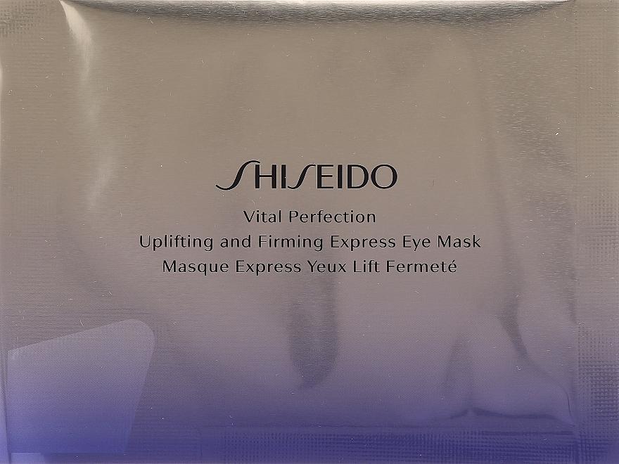 Set - Shiseido Vital Perfection (eye/cr/15ml + conc/5ml + cr/5ml + mask/1pcs) — Imagine N10