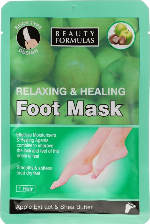 """Mască pentru picioare """"Extract de mere și unt de shea"""" - Beauty Formulas Relaxing And Healing Foot Mask"""