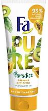 """Parfumuri și produse cosmetice Gel de duș """"Papaya și Kiwi"""" - Fa Pure Paradise Shower Gel Papaya & Kiwi"""