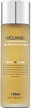 Parfumuri și produse cosmetice Esență pentru față - Miguhara Ultra Whitening First Essence