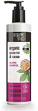Parfumuri și produse cosmetice Gel de duș - Organic Shop Organic Cocoa and Passion Fruit Passion Shower Gel