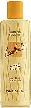 Parfumuri și produse cosmetice Alyssa Ashley Coco Vanilla by Alyssa Ashley - Gel de duș