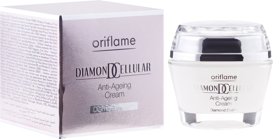 Cremă celulară de întinerire - Oriflame Diamond Cellular Anti-Aging Cream — Imagine N1