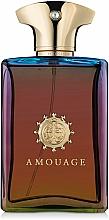 Parfumuri și produse cosmetice Amouage Imitation for Man - Apă de parfum