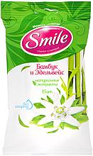 "Parfumuri și produse cosmetice Șervețele umede ""Bambus și Edelweiss"", 15buc - Smile Ukraine"