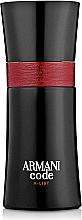 Parfumuri și produse cosmetice Giorgio Armani Armani Code A-List - Apă de toaletă