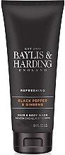 Parfumuri și produse cosmetice Șampon-gel de duș 2in1 - Baylis & Harding Black Pepper & Ginseng