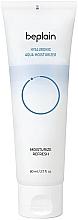 Parfumuri și produse cosmetice Cremă hidratantă pentru față - Be Plain Hyaluronic Aqua Moisturizer Cream