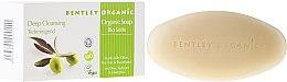 """Parfumuri și produse cosmetice Săpun """"Curățare profundă"""" - Bentley Organic Body Care Deep Cleansing Soap Bar"""