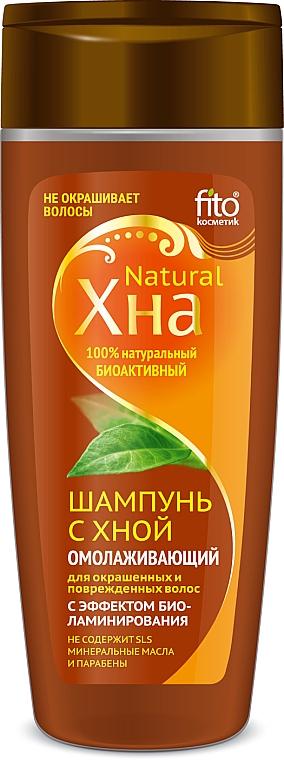 "Șampon anti-îmbătrânire cu henna ""Efect de biolaminare"" - FitoKosmetik Henna Natural"