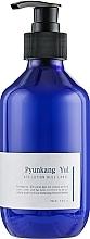 Loțiune pentru față - Pyunkang Yul Ato Lotion Blue Label — Imagine N2