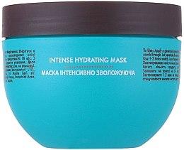 Parfumuri și produse cosmetice Mască de hidratare intensivă - Moroccanoil Intense Hydrating Mask