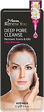 Parfumuri și produse cosmetice Mască de nămol pentru față - 7th Heaven Renew You Deep Pore Cleanse Mud Mask