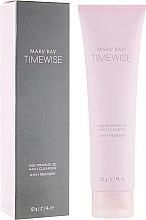 Parfumuri și produse cosmetice Ser de curățare pentru pielea grasă 4 în 1 - Mary Kay TimeWise Age Minimize 3D