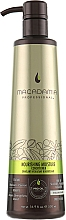 Parfumuri și produse cosmetice Balsam hidratant de păr - Macadamia Professional Nourishing Moisture Conditioner