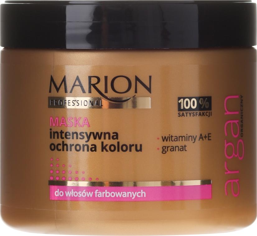 Mască de păr - Marion Professional Argan Intensive Colour Protection Hair Mask
