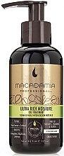 Parfumuri și produse cosmetice Ulei de păr - Macadamia Ultra Rich Moisture Oil Treatment