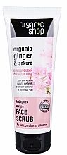 Parfumuri și produse cosmetice Scrub de curățare pentru față - Organic Shop Scrub Face