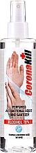 Parfumuri și produse cosmetice Dezinfectant lichid pentru mâini, spray - Lazell CoronaKill Hand Sanitizer