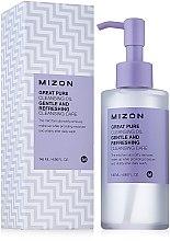 Parfumuri și produse cosmetice Ulei de curățare hidrofil cu uleiuri vegetale - Mizon Great Pure Cleansing Oil