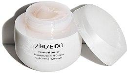 Parfumuri și produse cosmetice Cremă-Gel hidratant pentru față - Shiseido Essential Energy Moisturizing Gel Cream