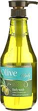Parfumuri și produse cosmetice Gel de duș - Frulatte Olive Body Wash