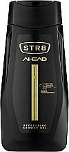 Parfumuri și produse cosmetice Str8 Ahead - Gel de duș