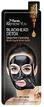 Parfumuri și produse cosmetice Mască-peliculă pentru față - 7th Heaven Renew You Blackhead Detox Peel Off Mask