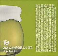 Cremă de față - Frudia Relief Avocado Cream — Imagine N3