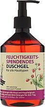 Parfumuri și produse cosmetice Gel de duș hidratant - Rezepte der Oma Gertrude