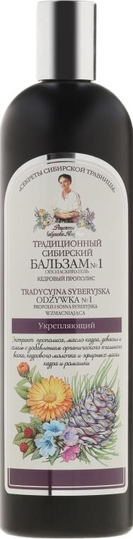 Balsam siberian fortifiant cu extract de propolis de cedru - Reţete bunicii Agafia