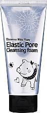 Parfumuri și produse cosmetice Spumă de curățare - Elizavecca Face Care Milky Piggy Elastic Pore Cleansing Foam
