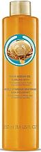 """Parfumuri și produse cosmetice Spumă de baie """"Argan sălbatic"""" - The Body Shop Wild Argan Oil Bubbling Bath"""