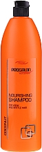 """Parfumuri și produse cosmetice Șampon nutritiv """"Nucă de cocos"""" - Prosalon Hair Care Shampoo"""