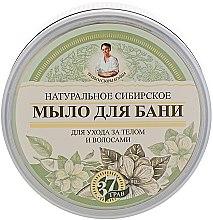Parfumuri și produse cosmetice Săpun natural de baie siberian - Reţete bunicii Agafia