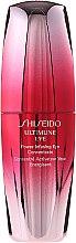 Concentrat pentru pielea din jurul ochilor - Shiseido Ultimune Power Infusing Eye Concentrate — Imagine N2