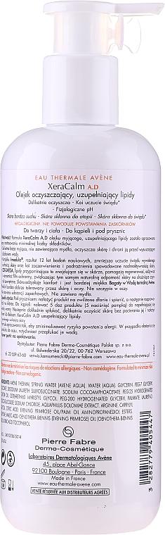 Ulei de curățare pentru pielea uscată - Avene Peaux Seches XeraCalm — Imagine N2