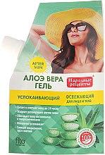Parfumuri și produse cosmetice Gel de corp - FitoKosmetik Rețete populare