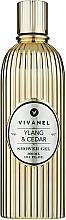 """Parfumuri și produse cosmetice Gel de duș """"Ylang-ylang și cedru"""" - Vivian Gray Vivanel Ylang & Cedar"""