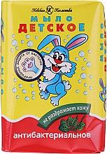 """Parfumuri și produse cosmetice Săpun cu pătlagină și arbore de ceai """"Antibacterian"""", pentru copii - Newska Kosmetyka"""