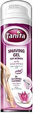 Parfumuri și produse cosmetice Gel de ras cu extract de lotus - Tanita Body Care Shave Gel For Woman