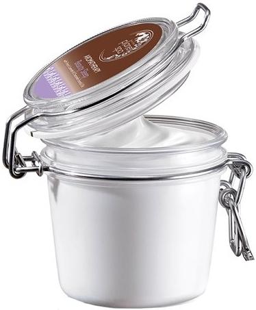 Ulei de corp - Avon Planet Spa Aromatherapy Beauty Sleep Body Butter — Imagine N1