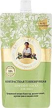 Parfumuri și produse cosmetice Mască facială tonifiantă cu efect de lifting - Rețete bunicii Agafia
