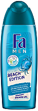 Parfumuri și produse cosmetice Gel de duș - Fa Men Beach Edition Refreshing Shower Gel