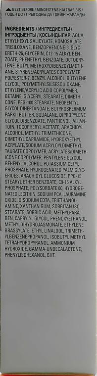 Cremă hidratantă pentru față - SPF 30 Mary Kay MKMen Advanced Facial Hydrator — Imagine N3