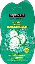 Parfumuri și produse cosmetice Mască cu extract din castravete pentru faţă - Freeman Feeling Beautiful Facial Peel-Off Mask Cucumber (miniatură)